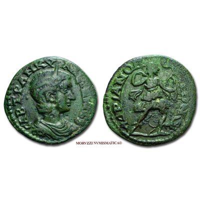 TRANQUILLINA, Moglie di Gordiano III, BRONZO, Emissione: 238-244 d.C., Zecca di Hadrianopolis (Tracia), Rif. bibl. Sear, -; Varbanov, 4087/R5; Metallo: AE, gr. 6,74, (MR29667), Diam.: mm. 23,77, BB, (RR)